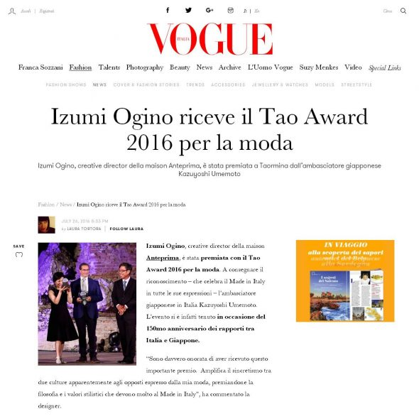 Vogue Ogino